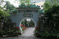 Moon gate at Lou Lim Ieoc Gardens