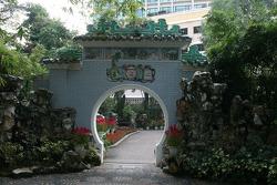 Moon gate at Lou Lim Ieoc Gardens
