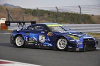 ALLGEMEINES Fotos - ENDLESS ADVAN Nissan GT-R