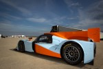 Gulf Racing Middle East Lola B12/80 Coup - Nissan