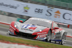 SUPERGT: #18 Weider Modulo Dome Racing Honda HSV-010 GT: Naoki Yamamoto