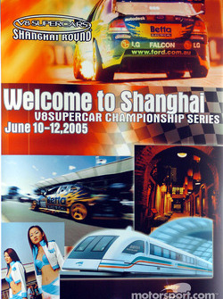 Part of the Shanghai Round promotion