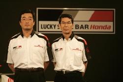 Takeo Kiuchi and Shoichi Tanaka