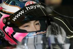 Hayanari Shimoda