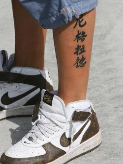 Tattoo on Vitantonio Liuzzi