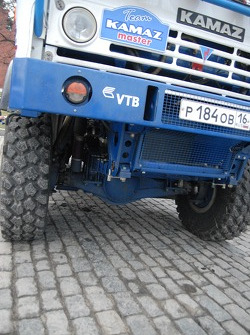 Kamaz-Master ceremonial start on the Red Square in Moscow: the Kamaz 4326