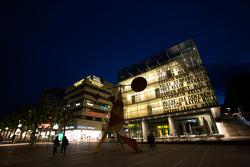 Stuttgart by night: Kunstmuseum Stuttgart