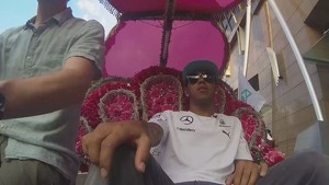 Lewis Hamilton Trishaw Interview