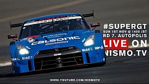 SUPER GT full race - Round 7 - Autopolis - English commentary (ft Radio Le Mans)