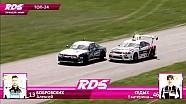 Первый этап Russian Drift Series 2016 - ТОП-24