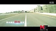 2016.3.12恩佐超跑训练营年度首跑