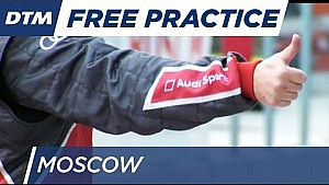 Highlights - Free Practice 3 - DTM Moscow 2016