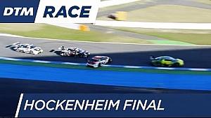 Scheider says Goodbye to Farfus - DTM Hockenheim Final 2016