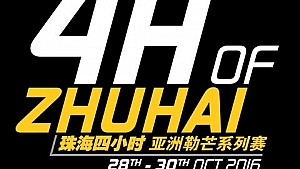 Full Race: 4 Hours of Zhuhai