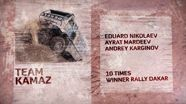 Rally Dakar 2013: Kamaz Team Profile
