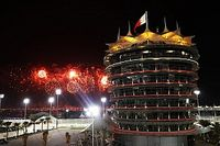 La 12h del Golfo si sposta in Bahrain per gennaio 2021