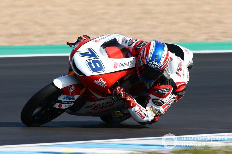 Moto3-Test in Jerez