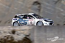 Monte Carlo: Ford leg two summary