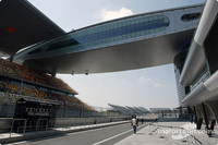 Davidson sets the pace on Chinese GP Friday