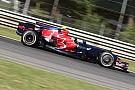 Все машины Toro Rosso в Формуле 1