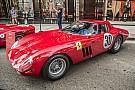 Автомобілі Ferrari може повернути у виробництво легендарну модель 250 GTO