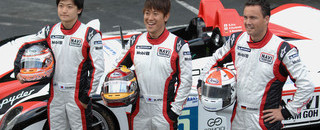 Le Mans Team Goh looking to repeat success