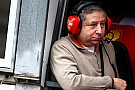 Todt wants 'correct' F1 revenue for FIA
