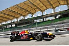 Vettel extends lead with Sepang win