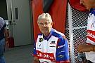 NASCAR Announces Third Hall Of Fame Class