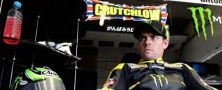 MotoGP Tech 3 Yamaha Medical Update On Cal Crutchlow