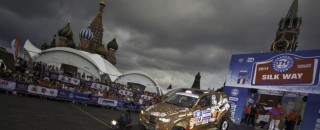 Cross-Country Rally Nikolaev & Zheludov Hold Dakar Silk Way Rally Stage 1 Lead In Russia