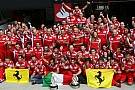 Ferrari surge 'nothing to do' with exhausts - Gene