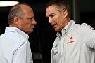 McLaren Plays Down Team Boss Change Rumours
