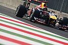 Pole man Vettel 'untouchable' at Monza