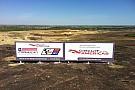 Construction delayed at 2012 US GP circuit