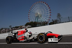 Formula 1 HRT Japanese GP - Suzuka race report