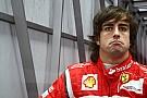 Ferrari Korean GP Feature - The familiar Row 3 scenario at Yeongam