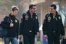 Lotus targets title tilt in 2015