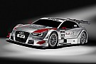 Audi confirms 2012 DTM driver line-up