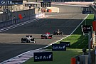 Teams ready for last-minute Bahrain axe - report