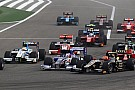 Trident Racing Bahrain race 2 report