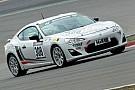 Toyota Motorsport unveils GT86 CS-V3 race car - video