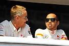 Whitmarsh to 'protect' Hamilton amid McLaren exit furore