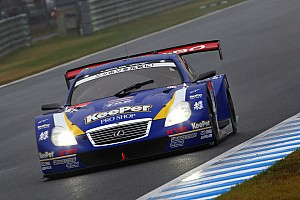 Super GT Race report Andrea Caldarelli cruises to front row in Fuji Sprint Cup