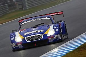 Super GT Race report Andrea Caldarelli cruises to front row in Fuji Sprint Cup