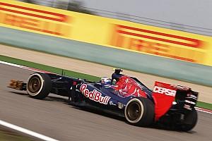 Formula 1 Breaking news Ricciardo has 'upper hand' for Red Bull move