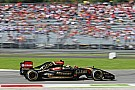 Lotus: Monza proves to be a cruel mistress to the fortunes in qualifying for tomorrow's Italian GP