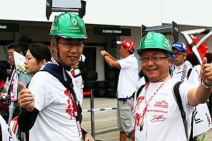 Formula 1 Breaking news Caterham resorts to crowdfunding to make Abu Dhabi grid