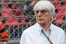 Ecclestone involved in FIA's Honda U-turn
