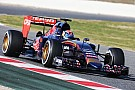 A busy Barcelona Test Day One for Toro Rosso's Verstappen